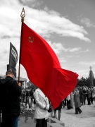 Как сделать своё знамя