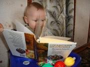 Нужно ли читать ребенку до года?