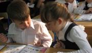Адаптация новичков в школе