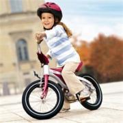 Где кататься на велосипеде детям