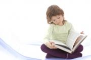 Адаптация ребенка к новой социальной культуре