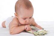 Как оформить пособие по уходу за ребенком