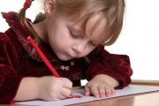 Как заниматься с ребенком дома