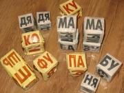 Как сделать кубик