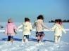 Как выбирать зимнюю одежду ребенку