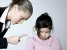 Как вести себя родителям, если ребенок не слушается