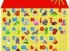 Учим с ребенком буквы