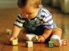 Игры для детей до года. топ 10